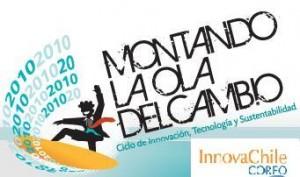 logo seminario innovacion montando la ola del cambio